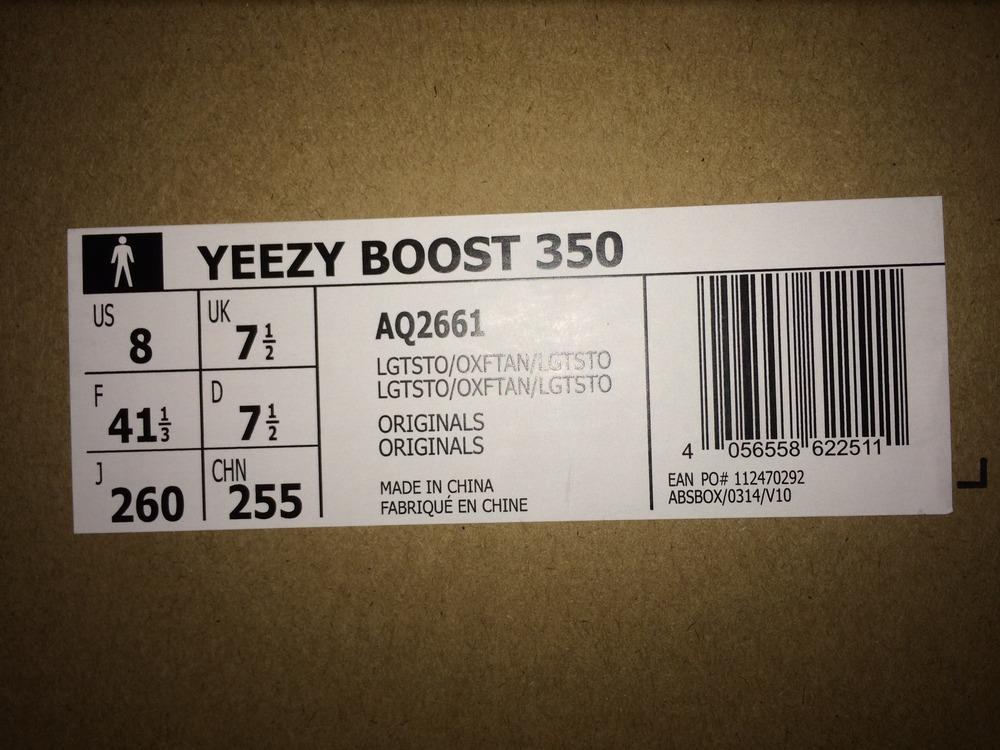 adidas yeezy 41