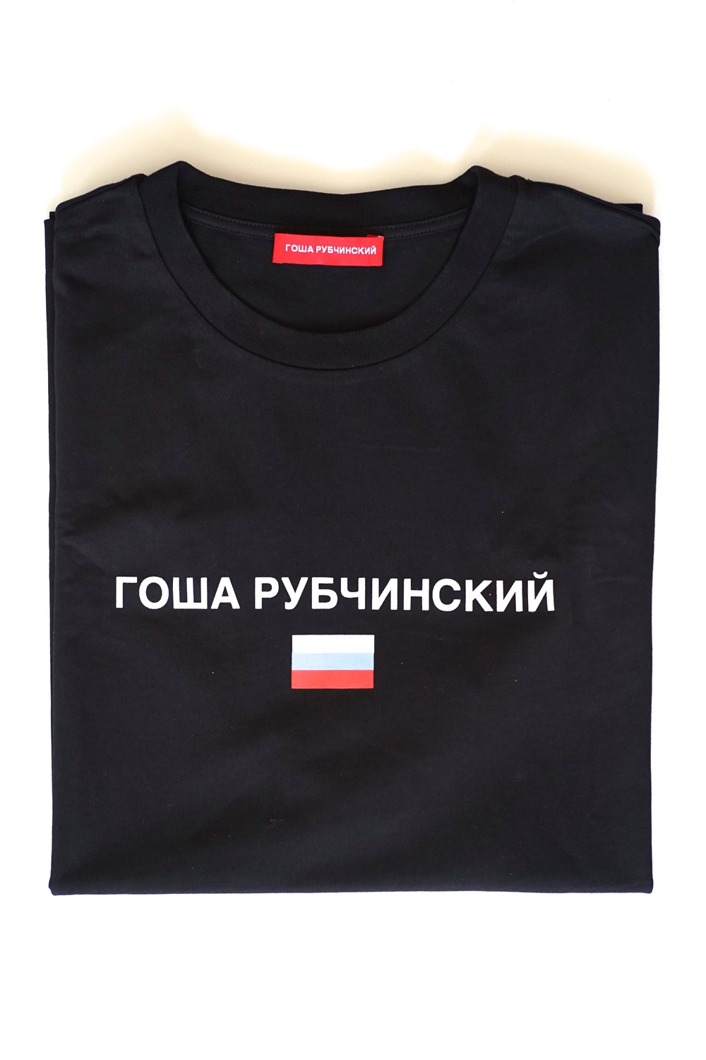 Black t shirt large - Gosha Rubchinskiy Large Flag Ss16 T Shirt Tee Black Xl Photo 1 1