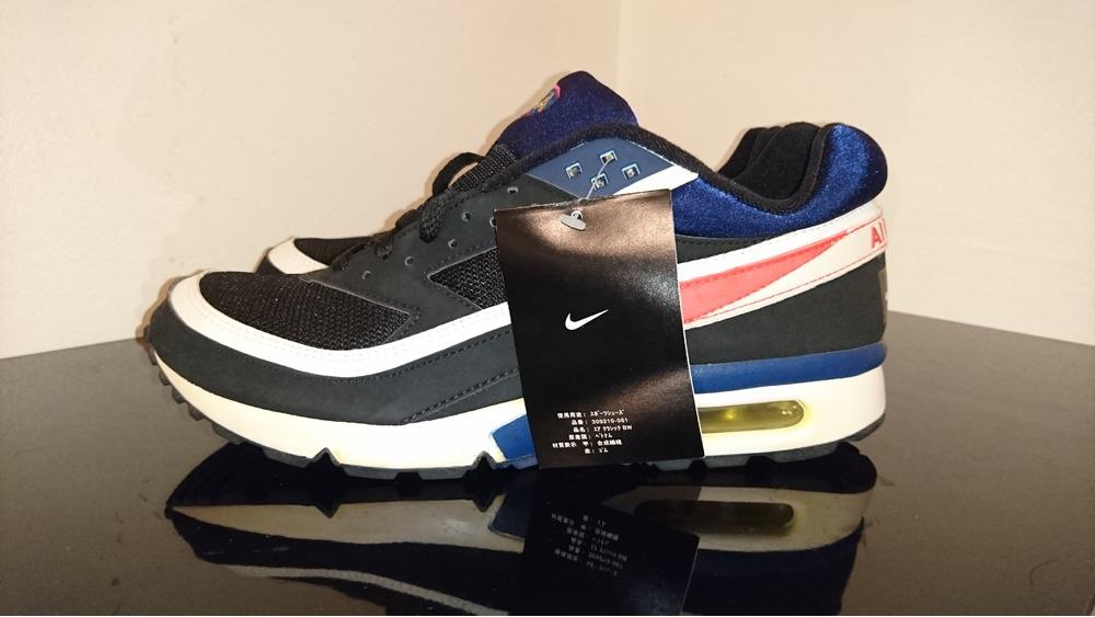 2012 Nike Air Max Usa