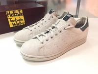 Adidas Consortium Stan Smith x Juice Clot BA8631