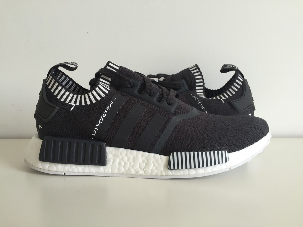 adidas NMD R1 PK Sz 10.5 100 Authentic Prime Knit Monochrome