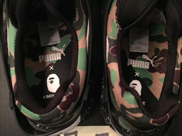 "For Retail: BAPE x Puma Disc Blaze "" Camo Green "" US 10.5 New In Box - photo 2/5"