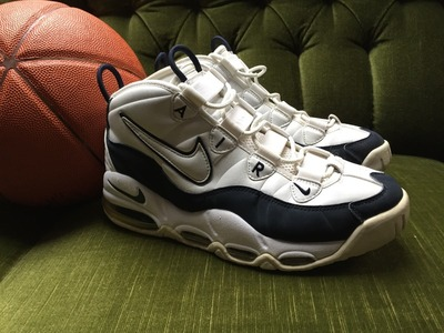 Image of Nike Air Max Uptempo (Jordan Force Pippe...