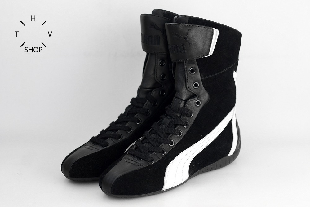 Buy Boxing Shoes