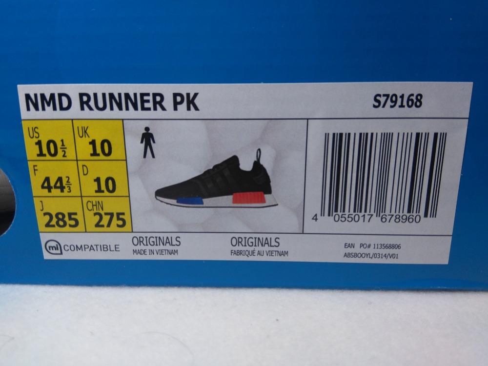 Adidas Nmd 10.5