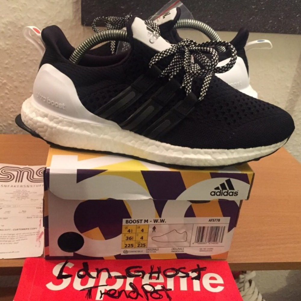 adidas ultra boost supreme