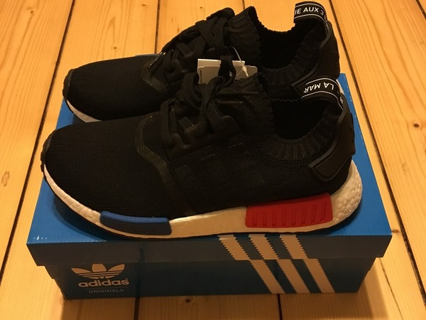 b192a9b4e yeezy boost 350 pirate black laces adidas nmd pk og