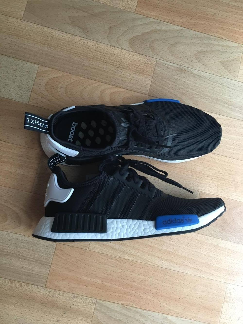 wjeael adidas Originals NMD XR1 Duck Camo Black & White City Of Hype
