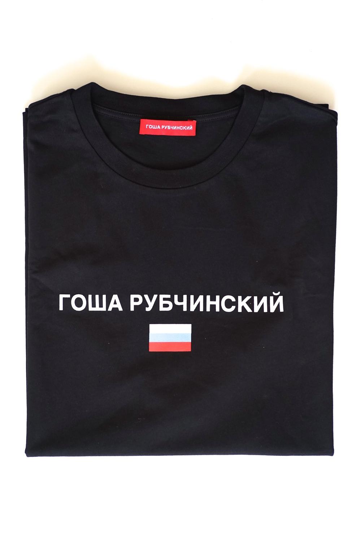 gosha rubchinskiy large flag ss16 t shirt tee black xl 347870 from finsta at klekt. Black Bedroom Furniture Sets. Home Design Ideas