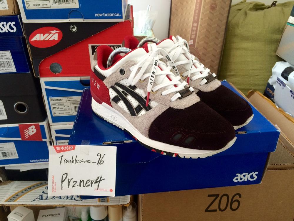 premium selection 507d3 930a4 big 5 asics shoes