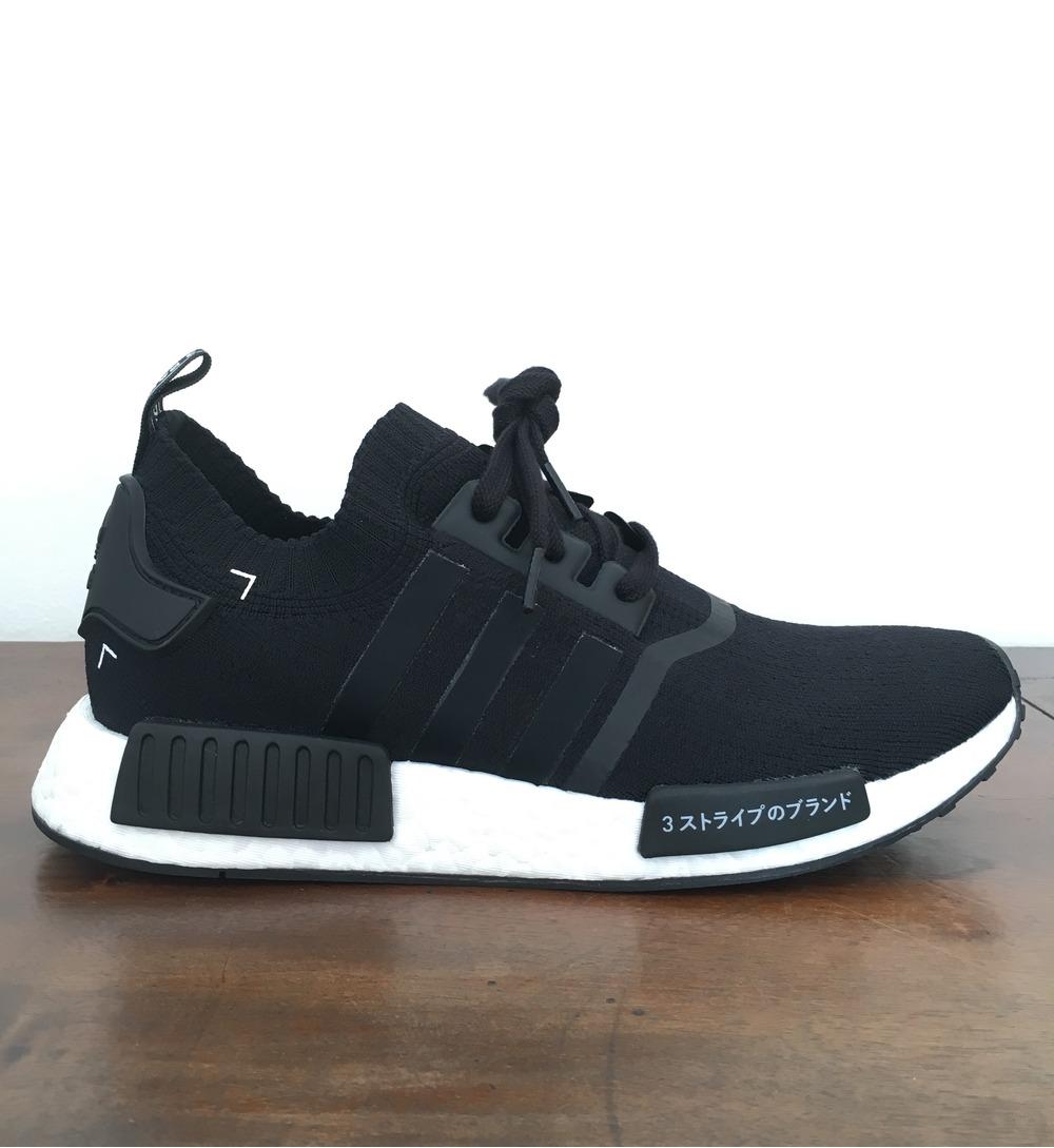 meet ba33c 9e0f4 Adidas Nmd R1 Black Japan flagsalberta.ca
