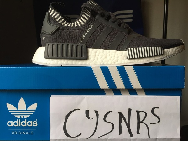 US7.5 Adidas NMD_R1 PK Primeknit Japan Pack Solid Grey - photo 1/4