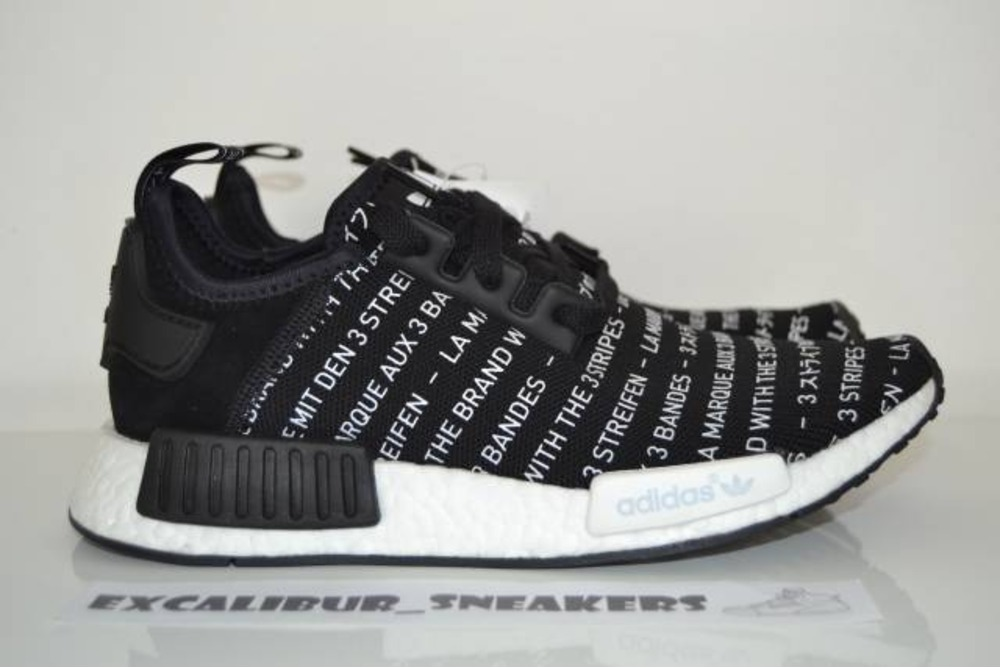 02e9c44e29e8 Adidas Nmd R1 Three Stripes kenmore-cleaning.co.uk