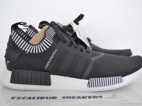 "ADIDAS NMD R1 PRIMEKNIT ""JAPAN BOOST"" S81849 US 11.5 - photo 1/8"