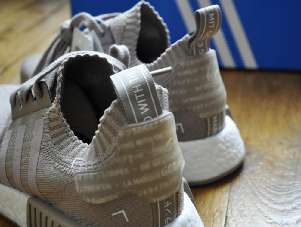 Adidas Nmd R1 Primeknit French Beige