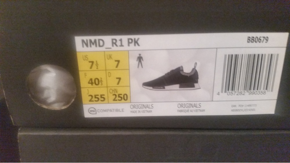 DS Adidas NMD R1 Trace Cargo Trail Size 11.5 / Size 13 Adidas nmd