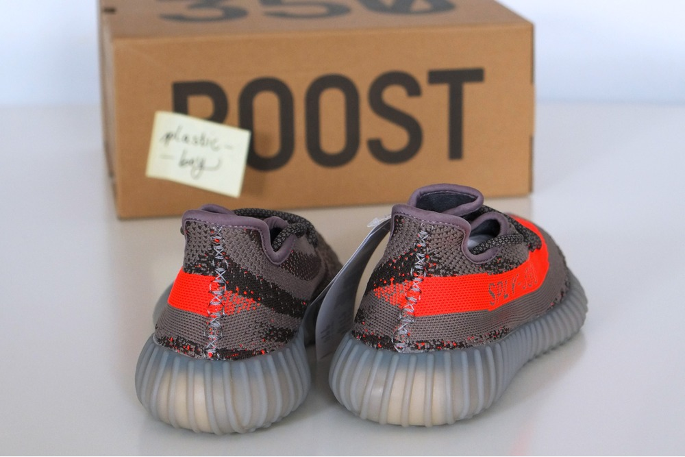 Purchase Yeezy Boost 350 V2