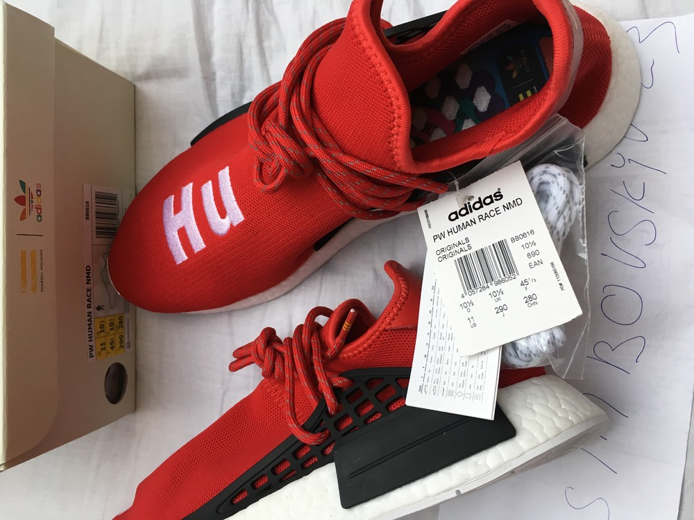ADIDAS NMD PHARRELL WILLIAMS HUMAN RACE TOO LACED