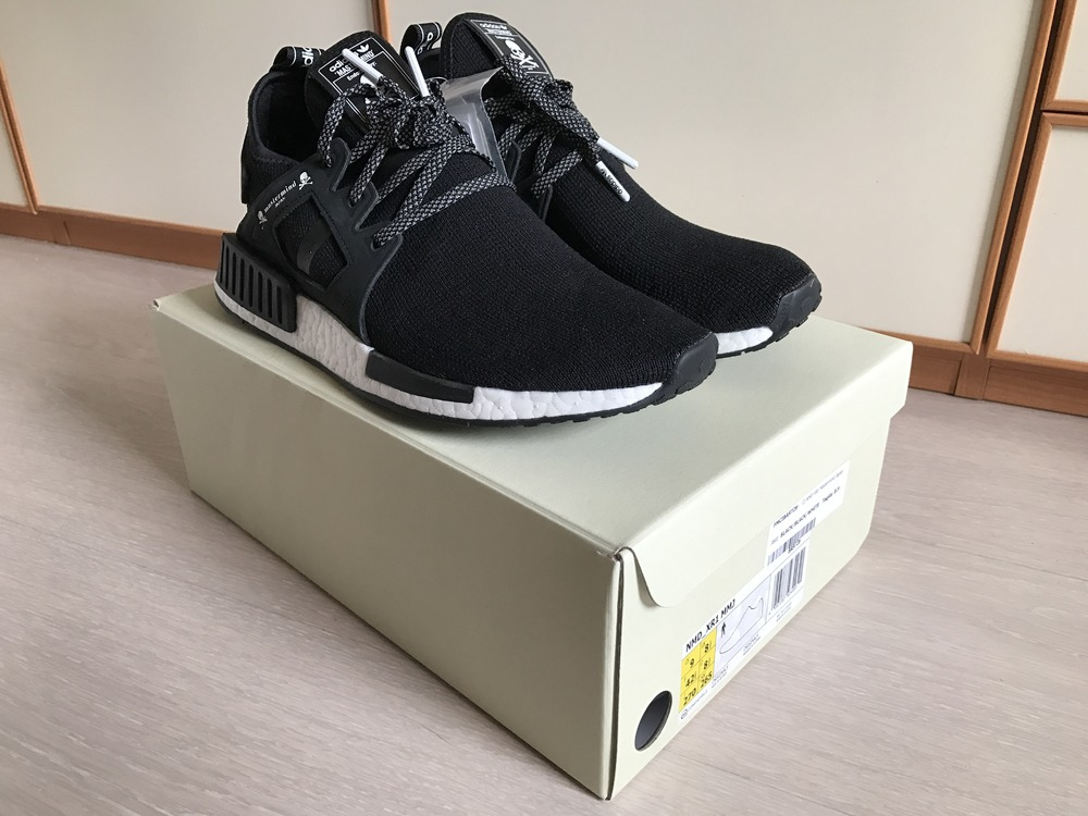 Tis the Season for Savings on Adidas Nmd Xr1 Athletic Shoe (Women)