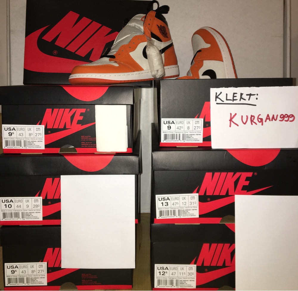 Nike Air Jordan Shattered Reverse Backboard SBB 1, yeezy, retro, banned, doernbecher,bin,royal - photo 1/5