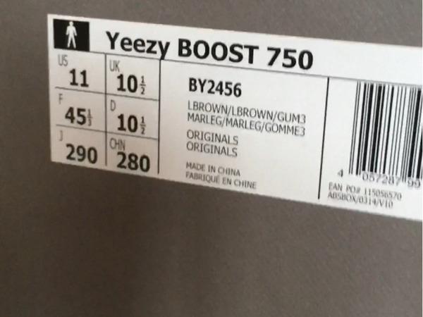 Adidas Yeezy Boost 750 Chocolate - photo 2/8