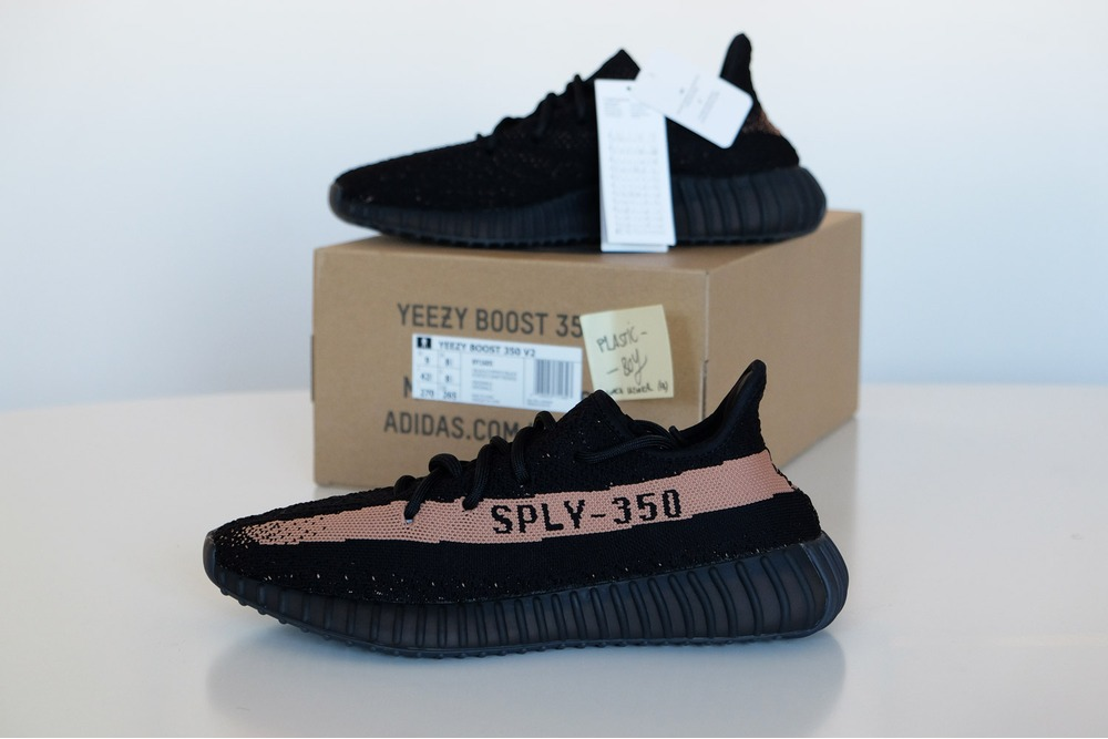 ADIDAS YEEZY BOOST 350 v2 4 12 BLACK COPPER BY 1605 red