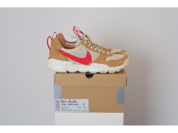 Nike x Tom Sachs Mars Yard Shoe Tier Zero US9 - UK8 - EUR42.5 - photo 1/1