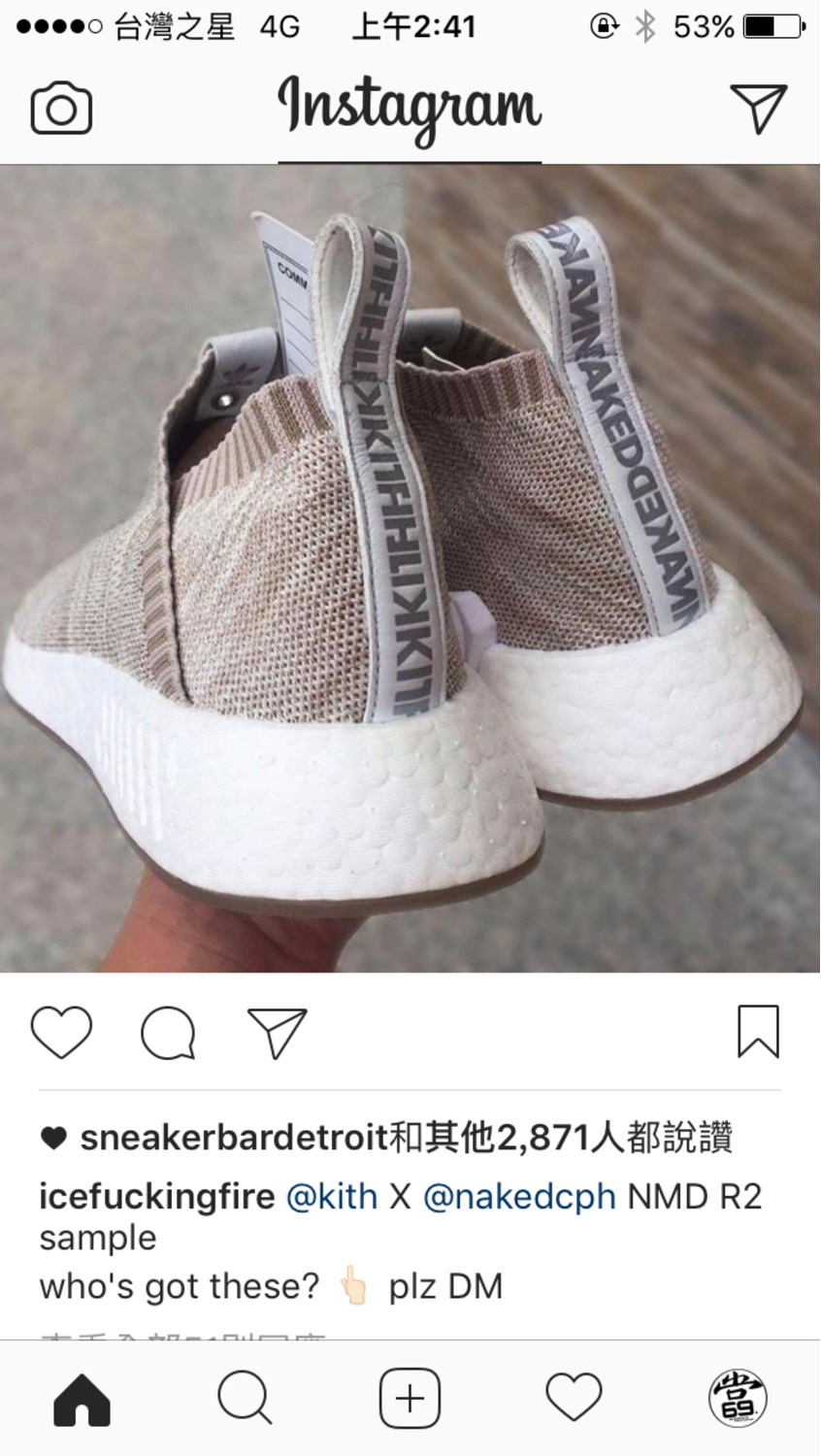 Wm Nmd R2 Boost Runner Primeknit