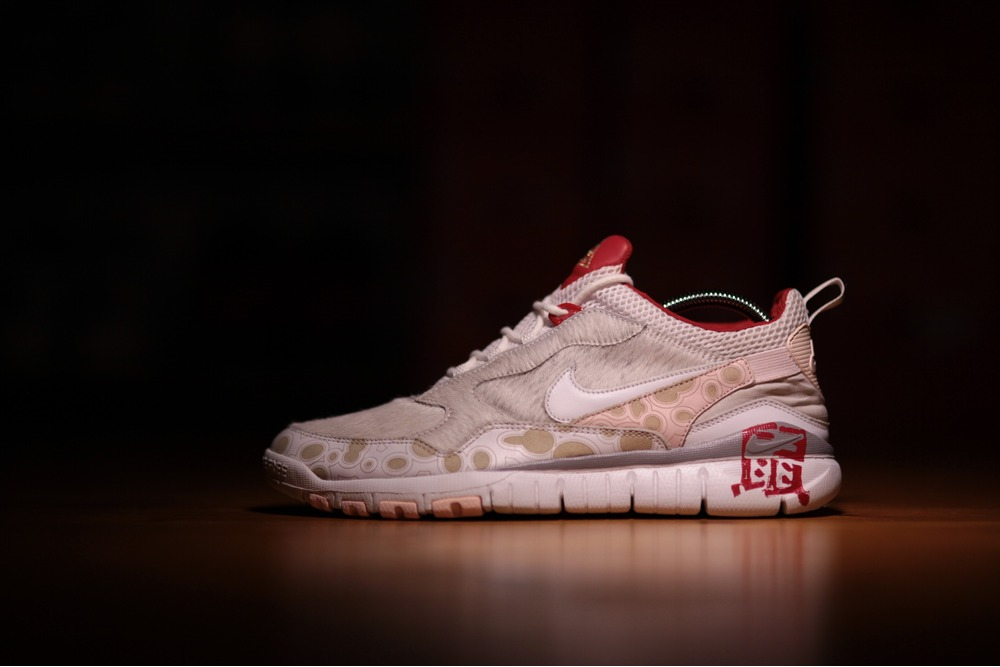 pretty nice a57a1 b5d1c Nike ACG Wildwood 90 Free Trail PRM 39Year Of The Rat ...