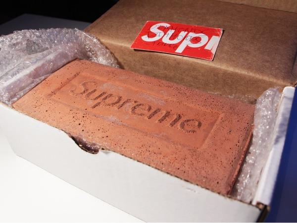 Supreme Brick - photo 1/3