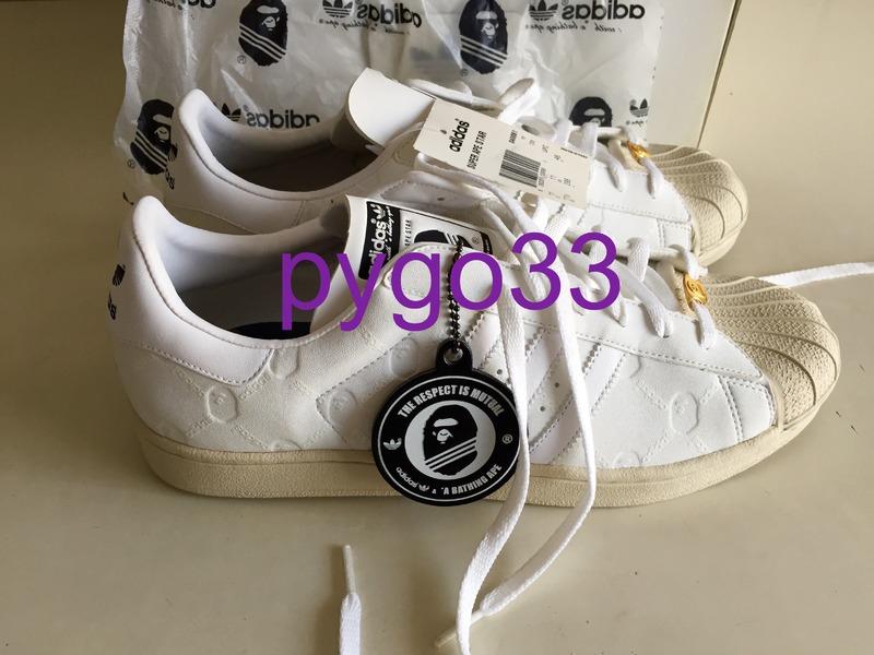 best service 436d0 e129c adidas super ape star precio