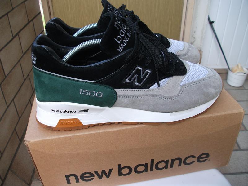 solebox x new balance 1500 the finals green
