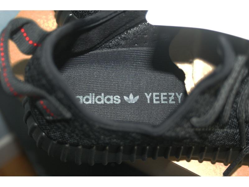 adidas yeezy boost 350 pirate black fake