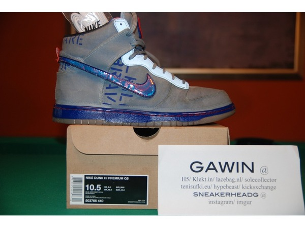 Nike Dunk Hi Premium QS Galaxy - photo 1/1
