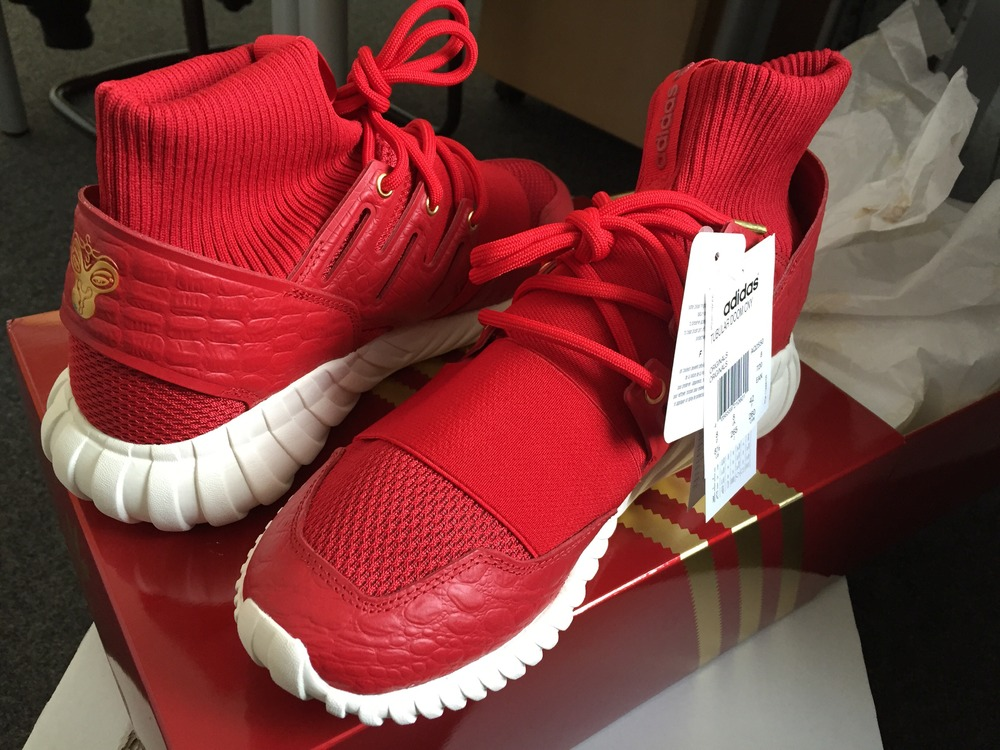 6679bfab1ae4 coupon code for adidas tubular doom cny 49b79 08f77