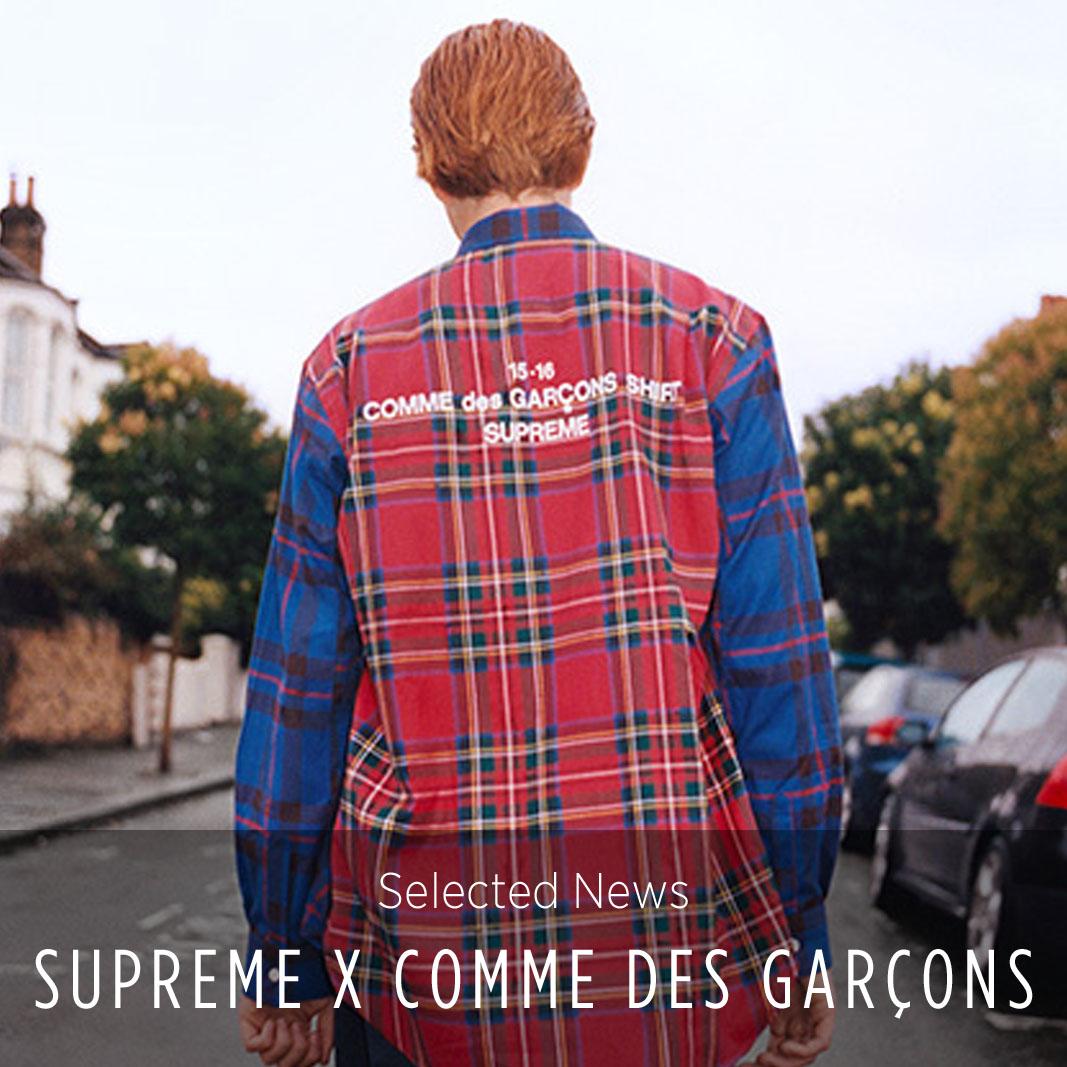 8f4b1cb09303 Supreme x Comme Des Garçons – Fall 2015