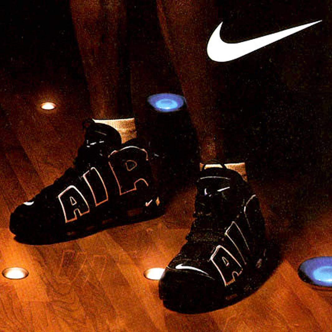 Nike Air More Uptempo (Scottie Pippen) - 2016 Re-release