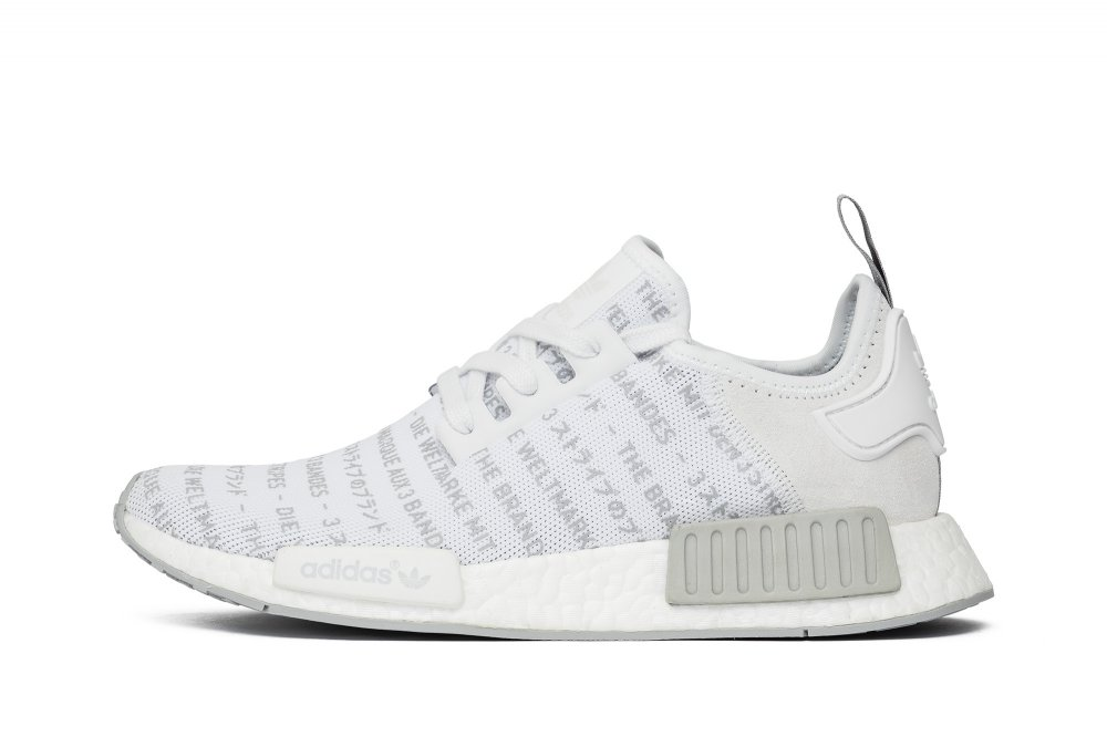 How the adidas NMD XR1 ?OG