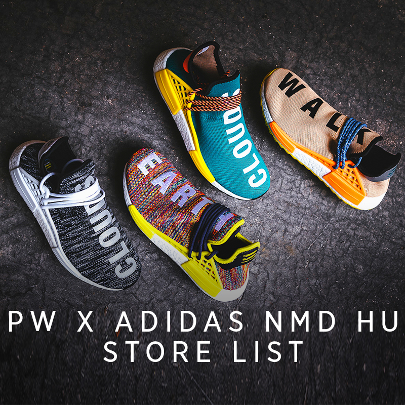 Adidas NMD HU Pharrell Williams Friends and Family Burgundy